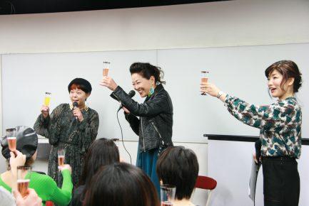 9/14(土)令和元年スペシャル オーラカラーと開運メイク
