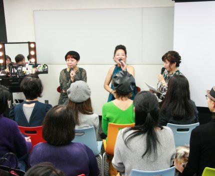 9/14(土)令和元年スペシャルオーラカラーと開運メイク申込開始です!!