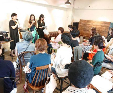 9/14令和元年スペシャルオーラカラーと開運メイク 開催